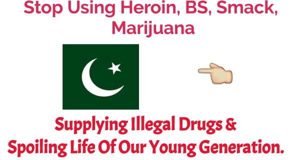 Heroin, Brown sugar, Marijuana, Smack Powder Like Hard Drugs (Every Illegal Drugs) Is Easily Available In West Champaran District Of Bihar (Bettiah) And Our Honourable Police Team Is Still Sleeping In Deep Sleep, Where They Are And Why They Don't Take Any Hard Step against it to stop it?