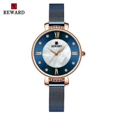 Woman watch very good quality Profile Picture
